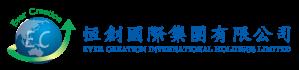 恒創國際集團有限公司EVER CREATION International Holding