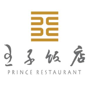 012-princerestaurant_logo